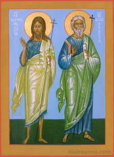 Icon of John the Baptist and Apostle Andrew First-called