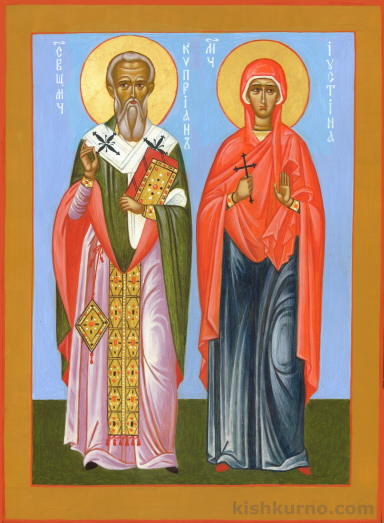 Icon of Saint Cyprian and Saint Justina of Padua © Helen Kishkurno